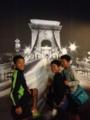 チェーン橋観光
