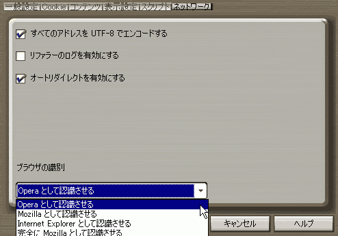 f:id:TERRAZI:20061122000315p:image
