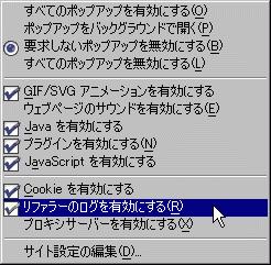 f:id:TERRAZI:20061122000649p:image