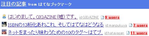 f:id:TERRAZI:20061226001038p:image