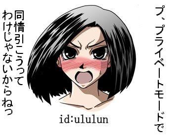 f:id:TERRAZI:20070130014904j:image