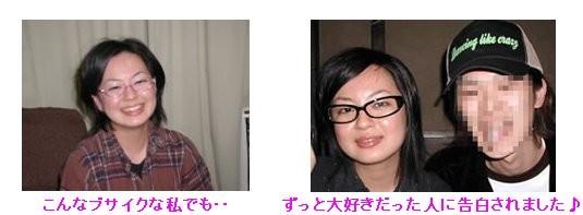 http://f.hatena.ne.jp/images/fotolife/T/TERRAZI/20070305/20070305010936.jpg