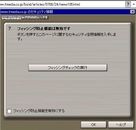 f:id:TERRAZI:20070827182748p:image
