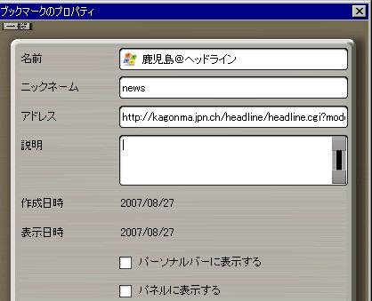 f:id:TERRAZI:20070827184008p:image