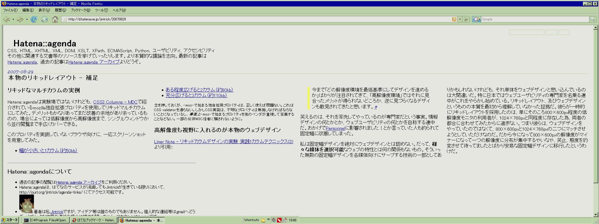 f:id:TERRAZI:20070829185058p:image:w640