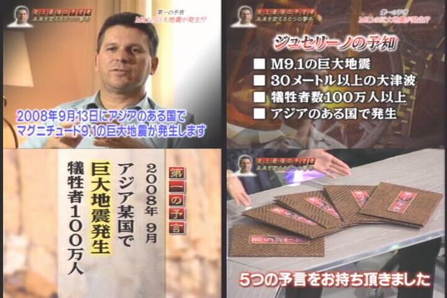 http://f.hatena.ne.jp/images/fotolife/T/TERRAZI/20080718/20080718141007.jpg
