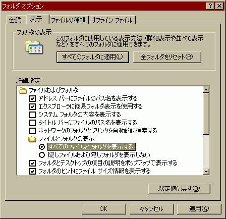 f:id:TERRAZI:20080928142249p:image
