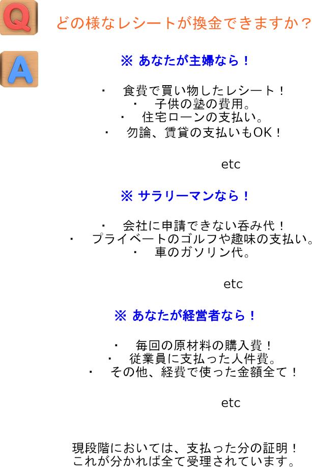 f:id:TERU-san:20210223083728p:plain