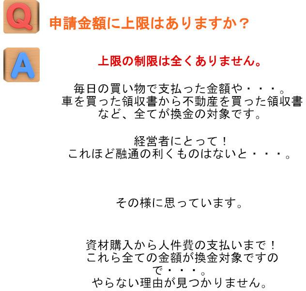 f:id:TERU-san:20210223083926j:plain