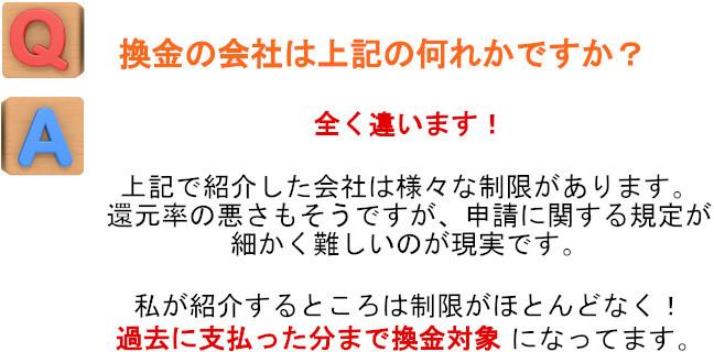 f:id:TERU-san:20210223084128j:plain
