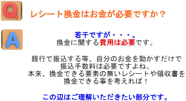 f:id:TERU-san:20210223084204j:plain