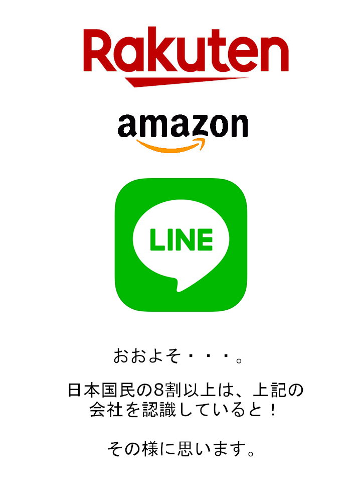 f:id:TERU-san:20210224075336p:plain