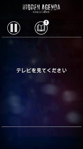 f:id:TERUYAGI:20171207231110j:plain