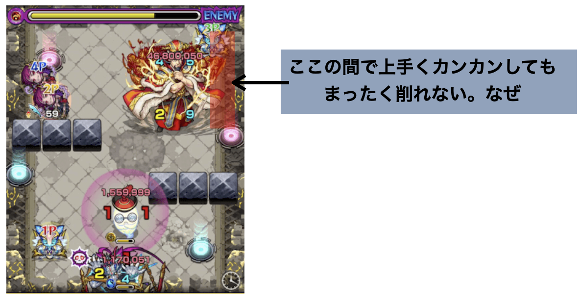 f:id:TERuO:20201103135337p:plain