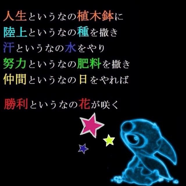 f:id:TETSU-TODA:20171023115425j:image
