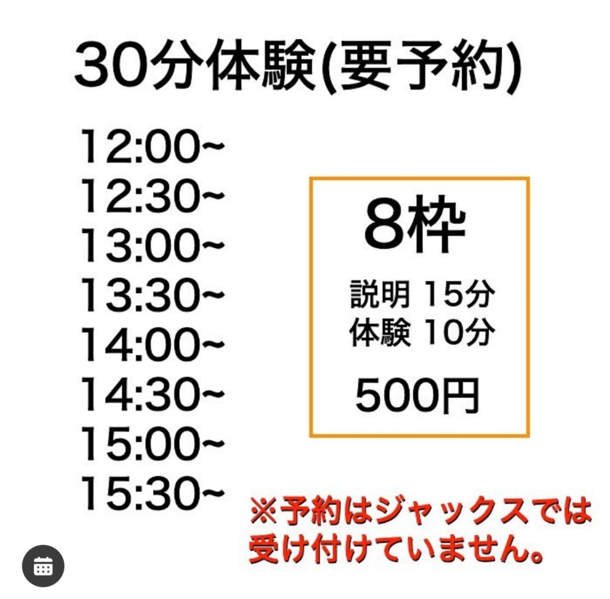 f:id:TETSUGAKUMAN:20210612145522p:plain