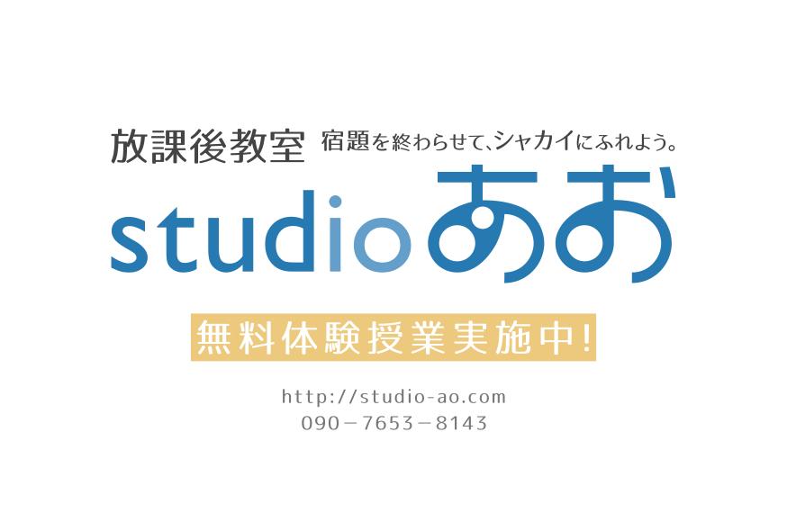 f:id:TETSU_KYOTO_JPN:20160423003908j:plain