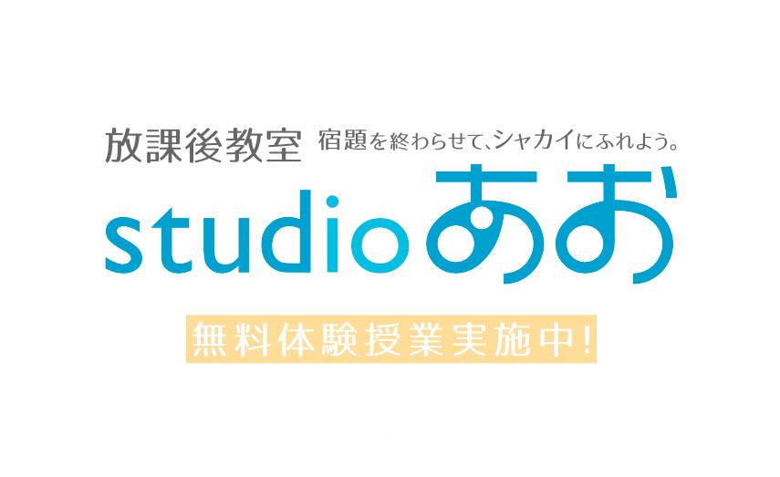 f:id:TETSU_KYOTO_JPN:20160424004428p:plain