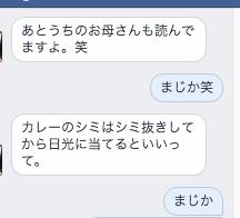 f:id:TETSU_KYOTO_JPN:20160502223944p:plain