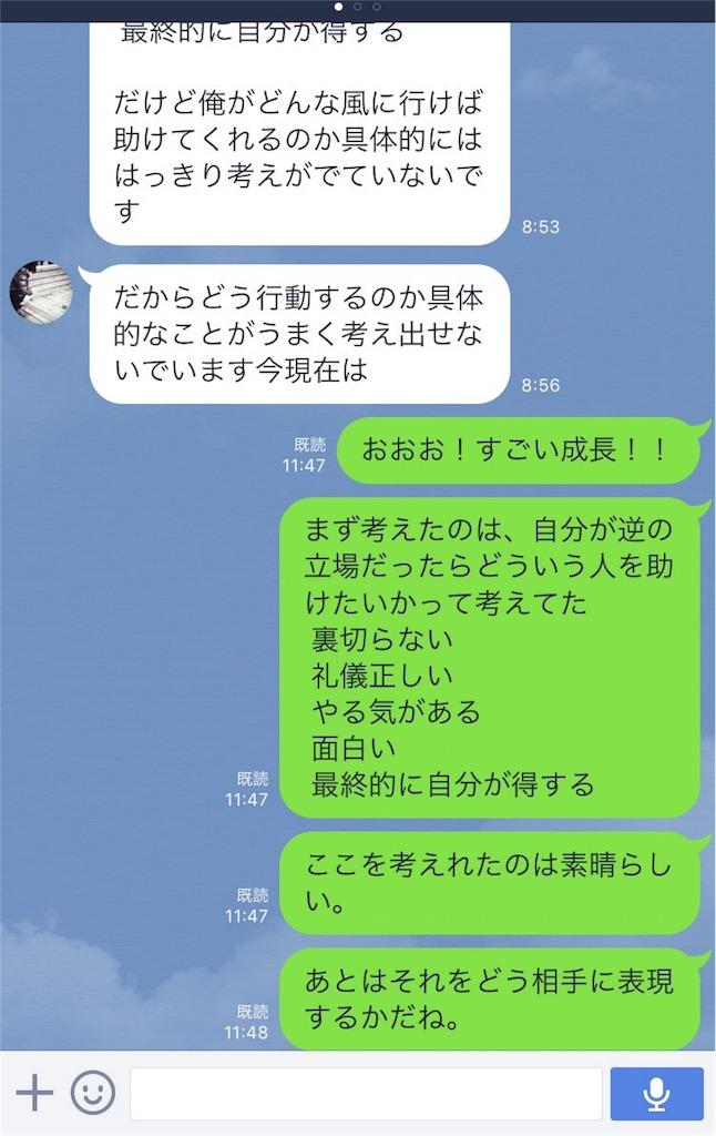 f:id:TETSU_KYOTO_JPN:20160505150117j:image