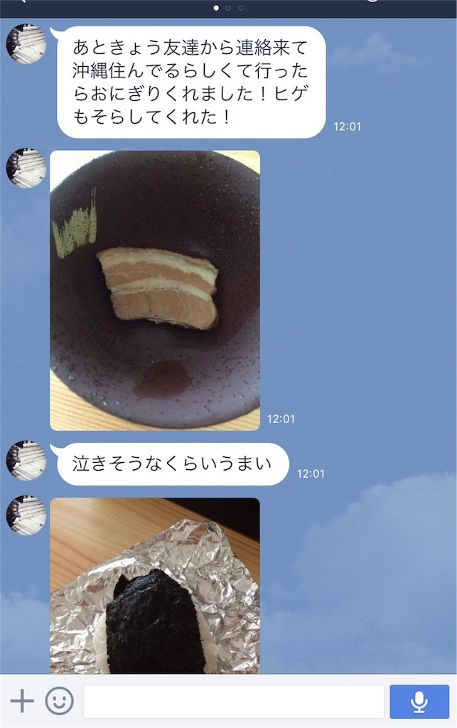 f:id:TETSU_KYOTO_JPN:20160505151700j:image
