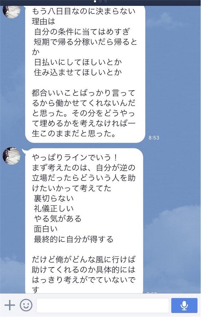 f:id:TETSU_KYOTO_JPN:20160505151714j:image