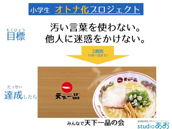 f:id:TETSU_KYOTO_JPN:20160629035759j:plain
