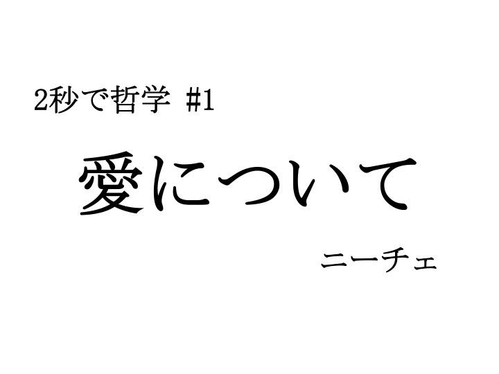 f:id:TETSU_KYOTO_JPN:20160919225913j:plain