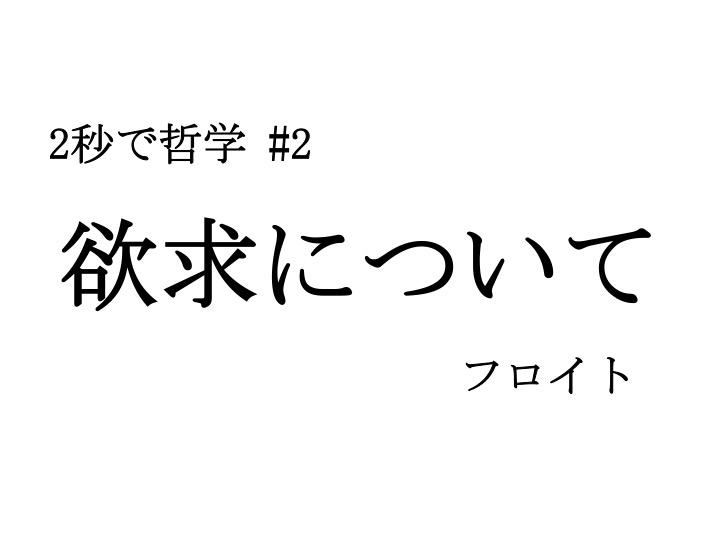 f:id:TETSU_KYOTO_JPN:20160920234445j:plain