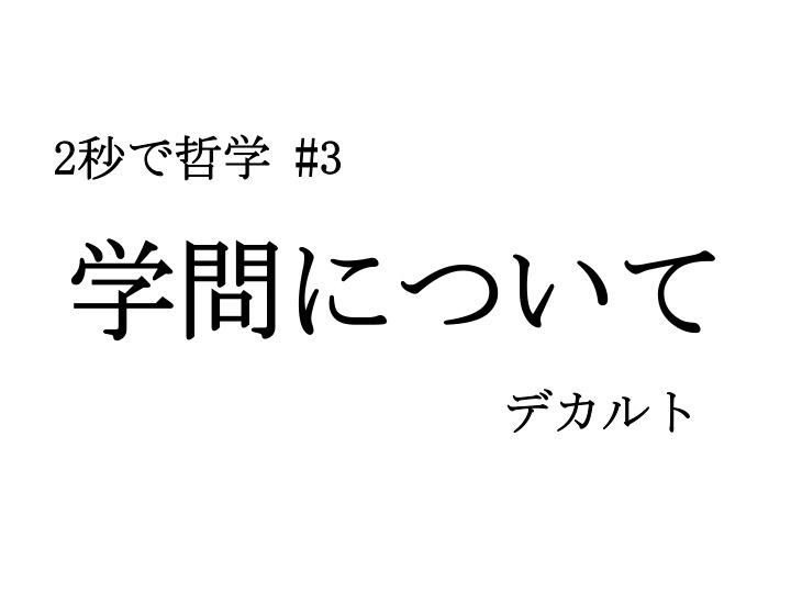 f:id:TETSU_KYOTO_JPN:20160923003903j:plain