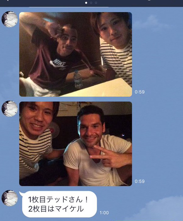 f:id:TETSU_KYOTO_JPN:20160928034738j:plain