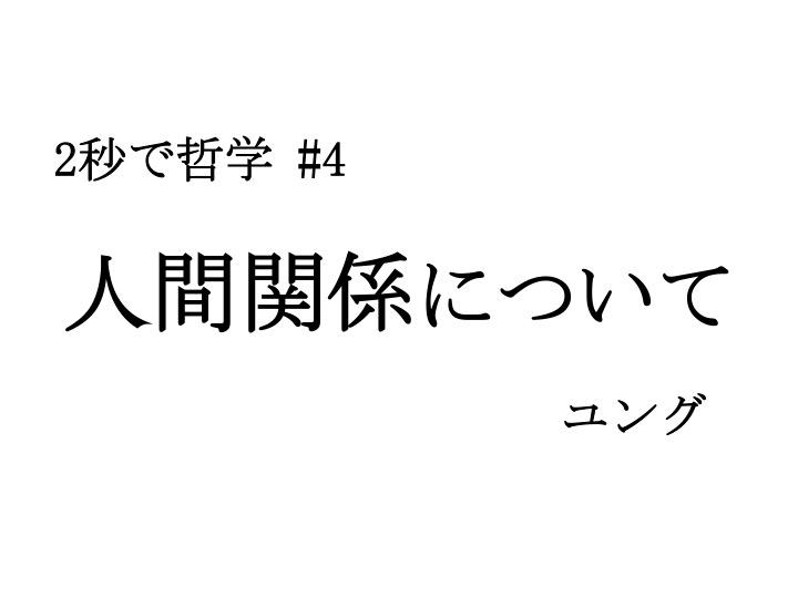 f:id:TETSU_KYOTO_JPN:20161001225629j:plain