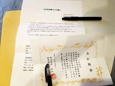 f:id:TETSU_KYOTO_JPN:20161020014625j:plain