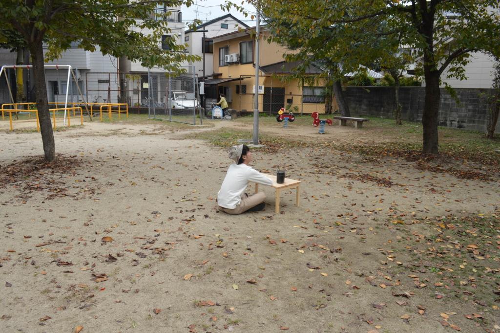 f:id:TETSU_KYOTO_JPN:20161101012315j:plain