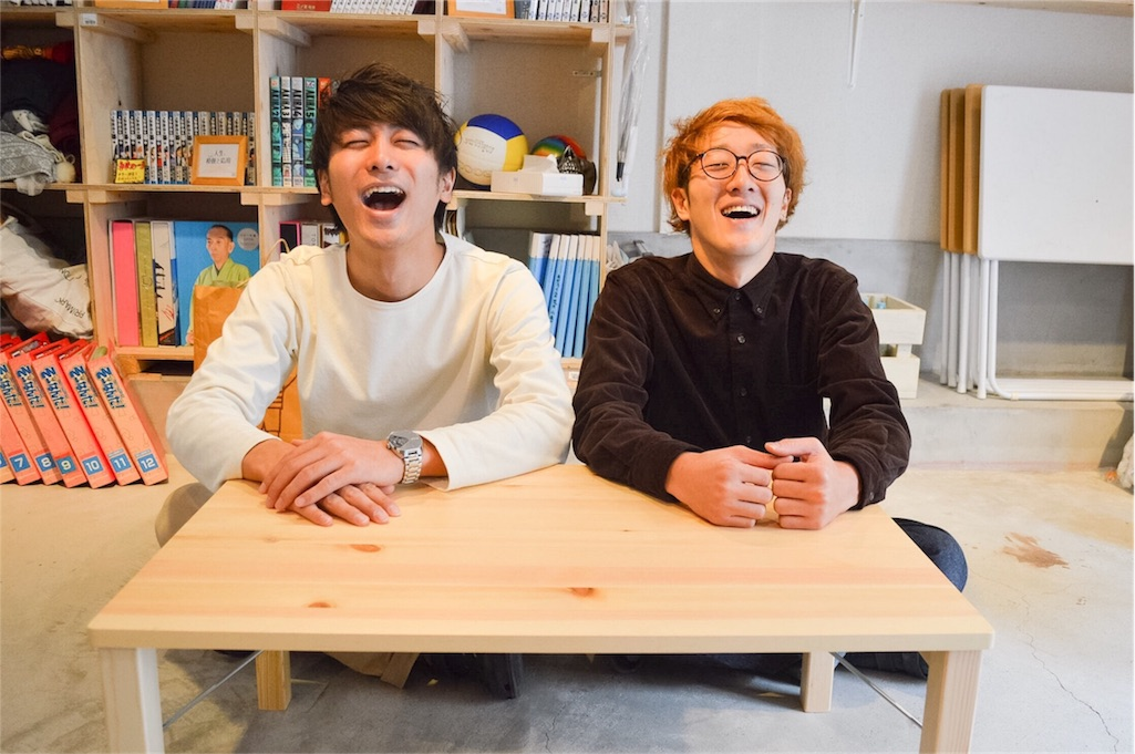 f:id:TETSU_KYOTO_JPN:20161101022959j:image