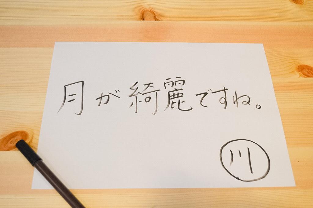 f:id:TETSU_KYOTO_JPN:20161101023600j:plain