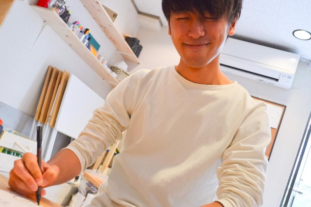 f:id:TETSU_KYOTO_JPN:20161101024046j:plain