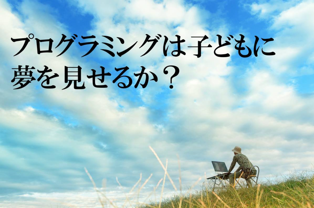 f:id:TETSU_KYOTO_JPN:20161106092636p:plain