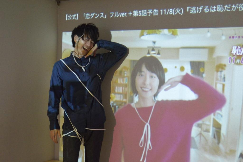 f:id:TETSU_KYOTO_JPN:20161107134203j:plain