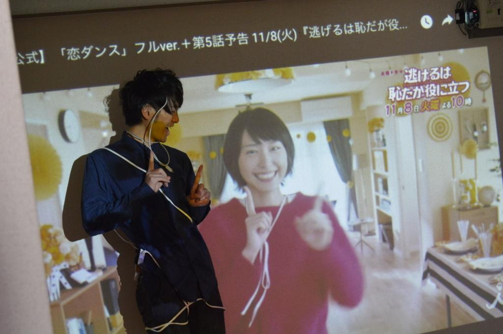 f:id:TETSU_KYOTO_JPN:20161108143512j:plain