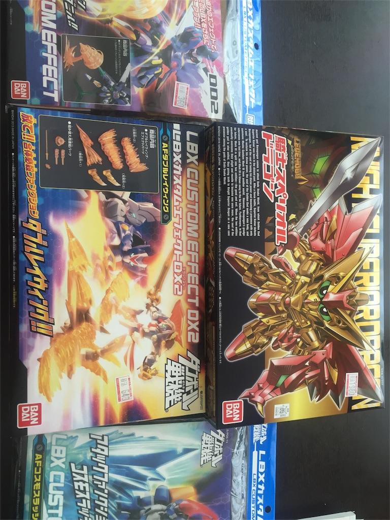 f:id:TFdaisuki_game:20160818001015j:image