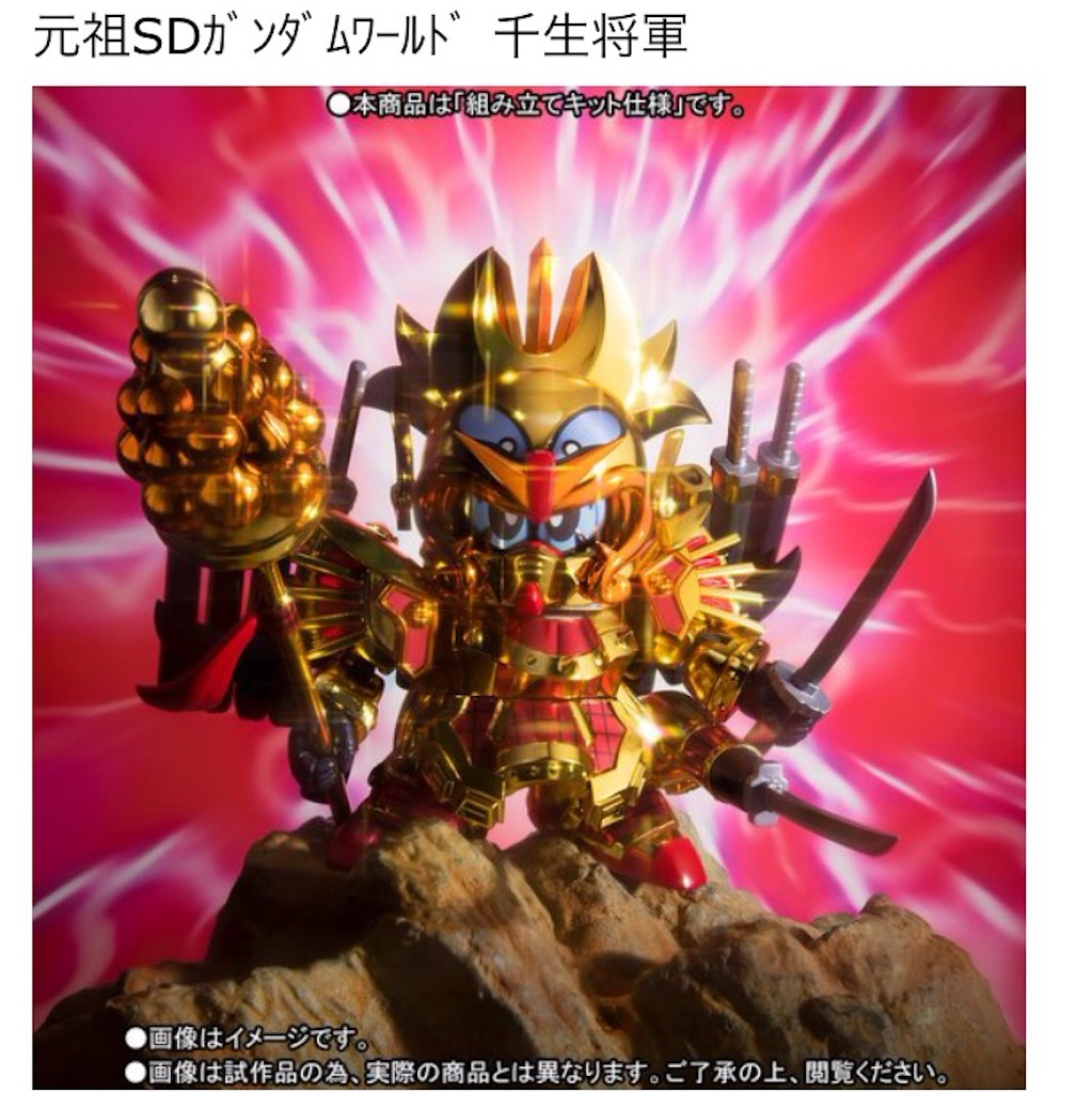 f:id:TFdaisuki_game:20160819210957j:image