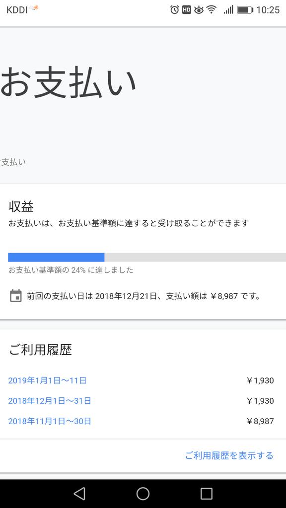 f:id:TFs_apps:20190112103013p:plain