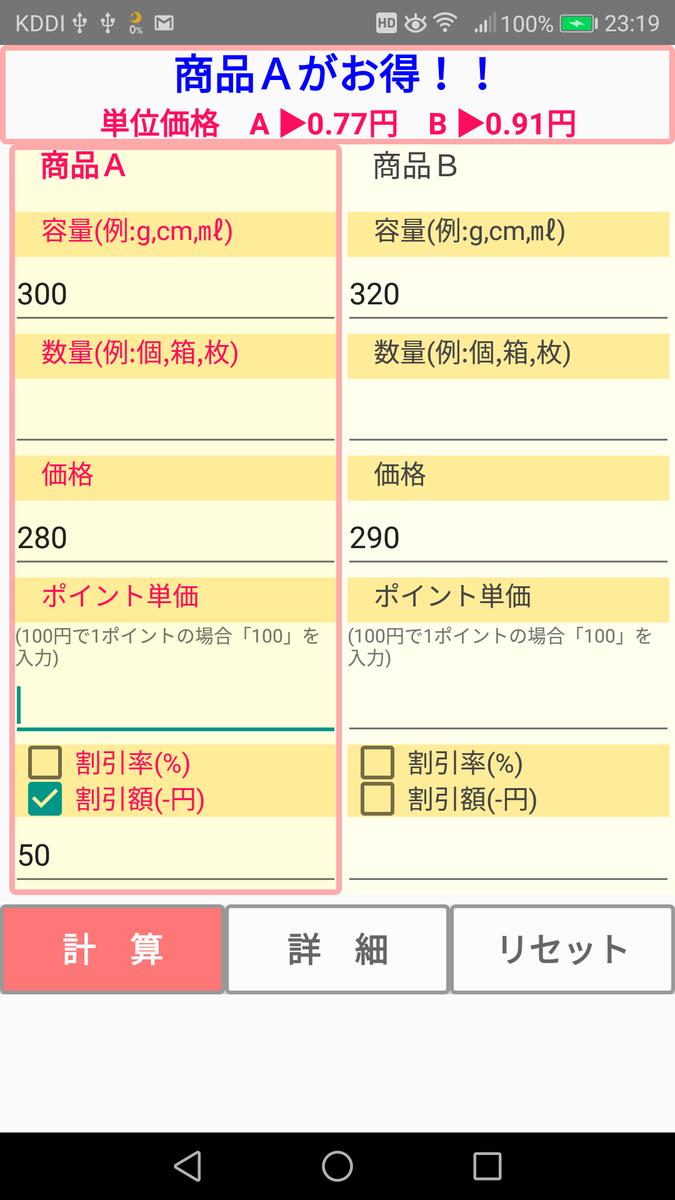 f:id:TFs_apps:20200119180229p:plain