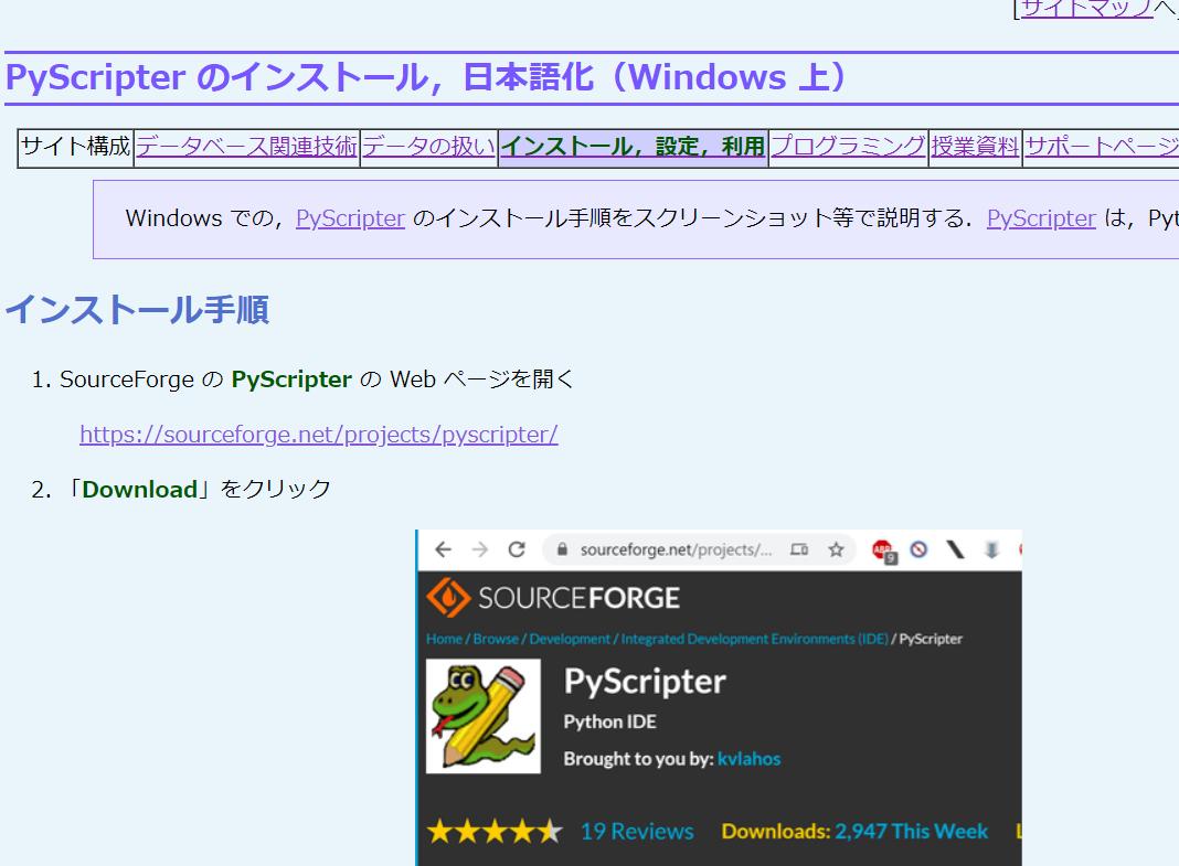 f:id:TFs_apps:20200815195850p:plain