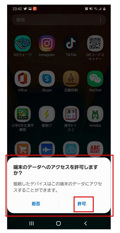 f:id:TFs_apps:20200822082529p:plain