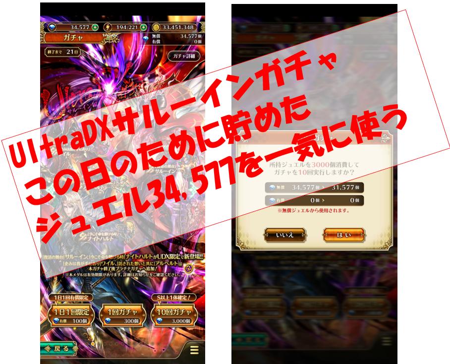 f:id:TFs_apps:20210310161743p:plain