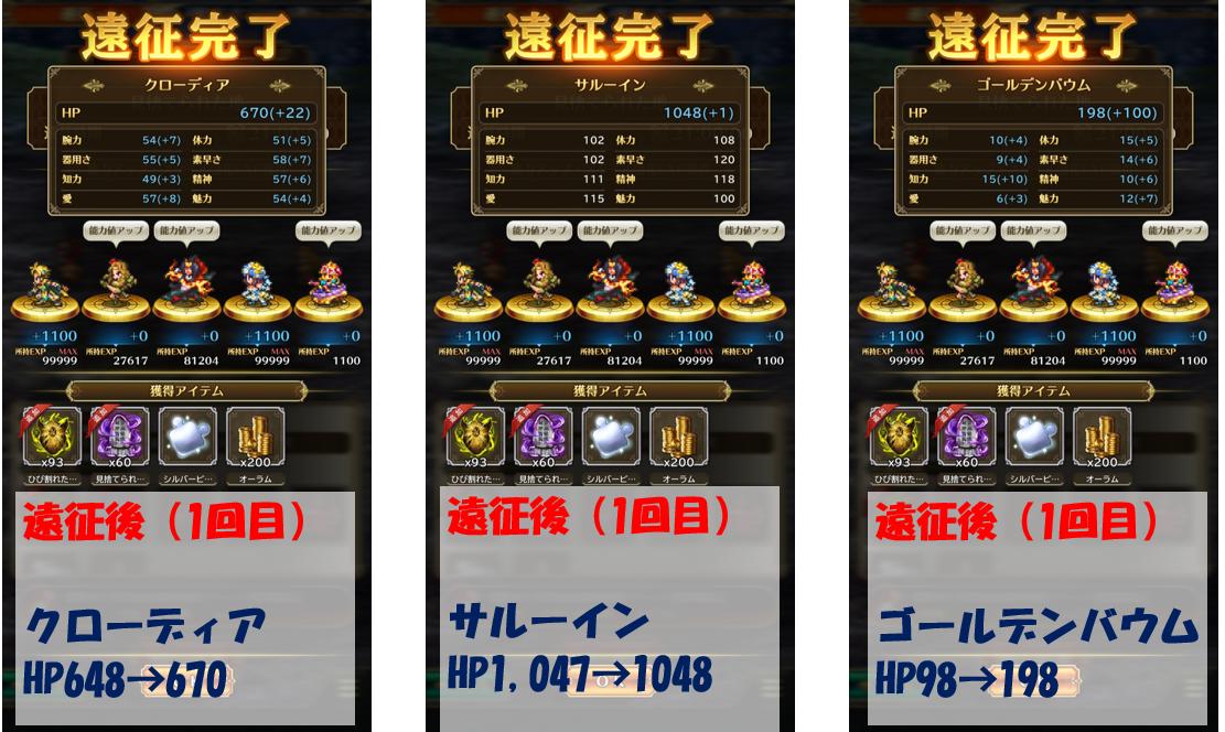 f:id:TFs_apps:20210321100514p:plain