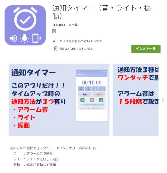 f:id:TFs_apps:20210626213810p:plain