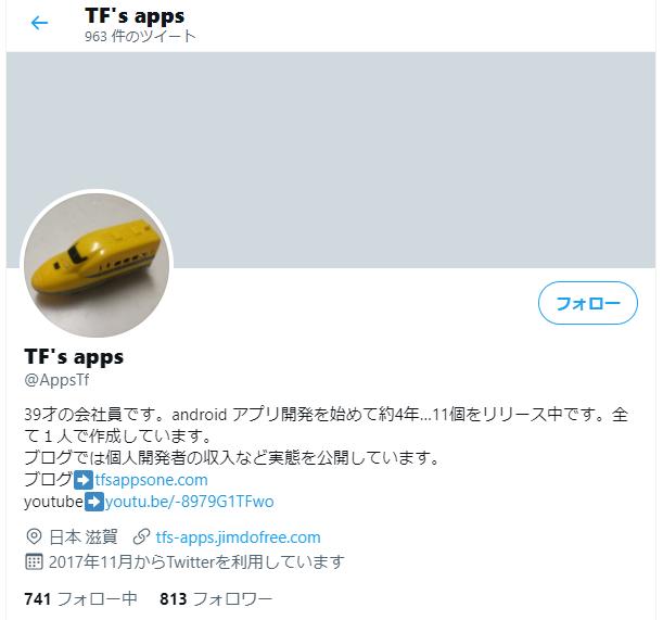 f:id:TFs_apps:20210721223539p:plain
